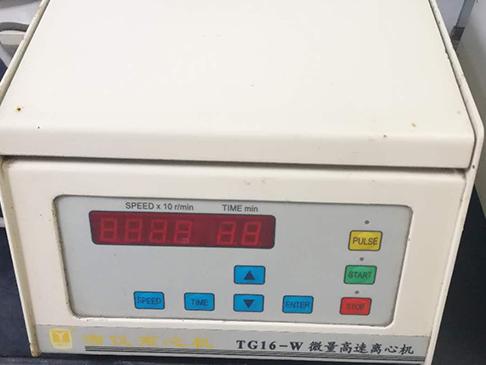 实验室的仪器应该如何验收?你确信你真的知道吗?