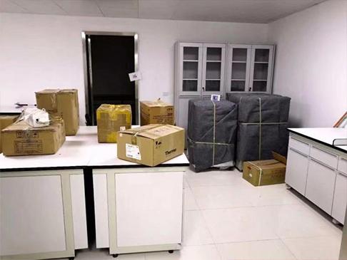 实验室仪器设备现场搬迁案例
