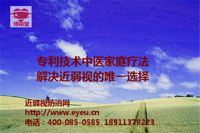 北京顺义古法中医弱视矫正有哪些称道的地方