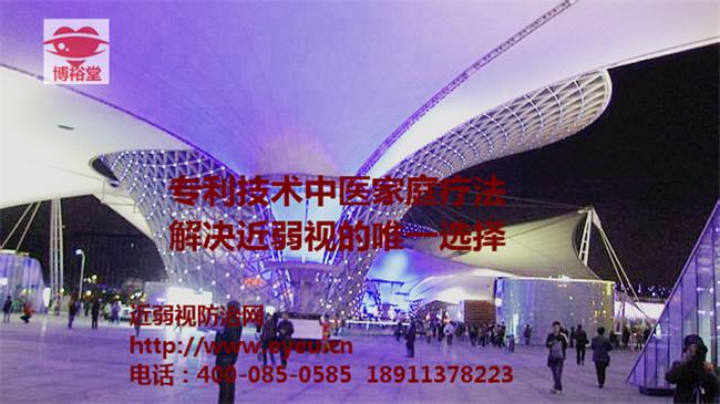 北京博裕堂眼睛保养都有哪些方法