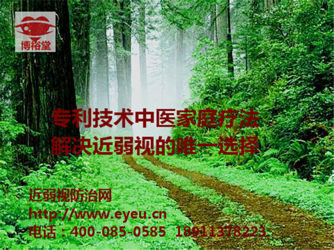 北京中老年人高度近视与飞蚊症有什么潜在问题