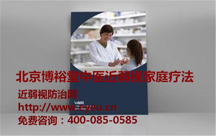 北京部分爱眼中心对眼睛近视矫正是怎样做的