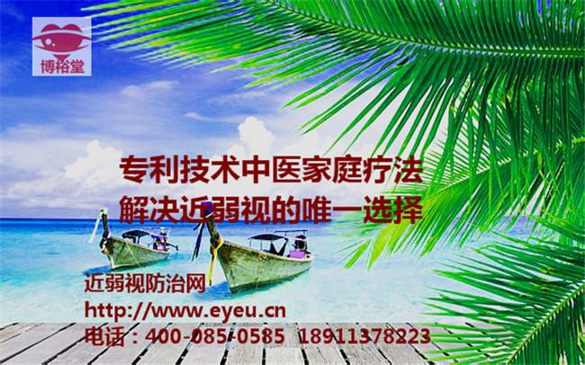 北京有关专业人士对散光的危害的哪些观点