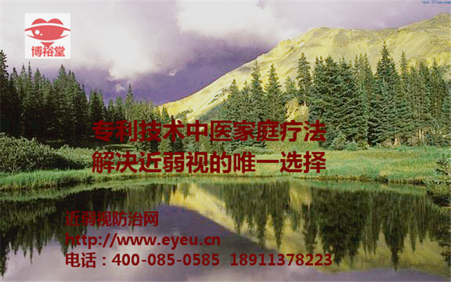 北京门诊总结先天性高度近视的危害有什么