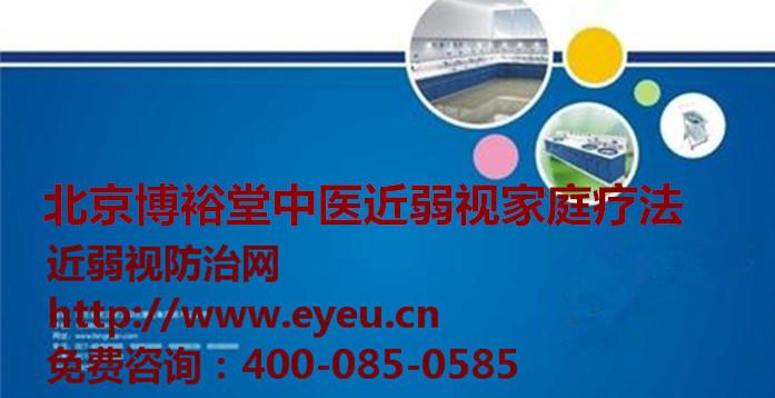 北京西医院准分子激光手术比较结果是什么