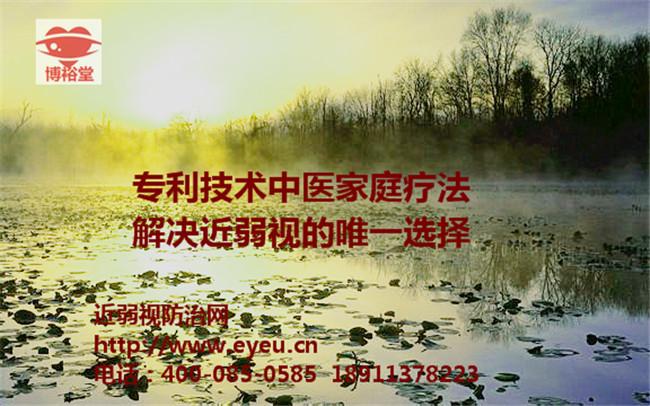 北京专业孩子弱视中医治疗方法有什么