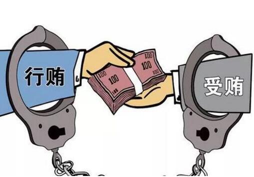 北京受贿罪律师对利用职务上便利被认定受贿罪的解析