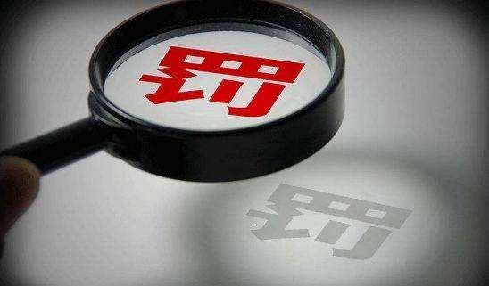 江苏职务犯罪律师解释如何计算职务犯罪罚金数额