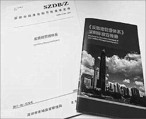 福建检察日报就职务犯罪采访张立文律师
