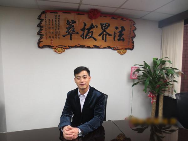 正义网针对职务犯罪采访张立文律师
