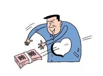 北京受贿罪辩护律师