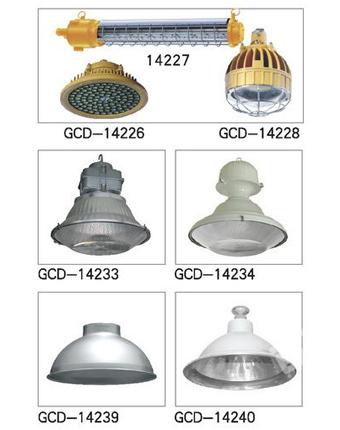 节能灯工厂
