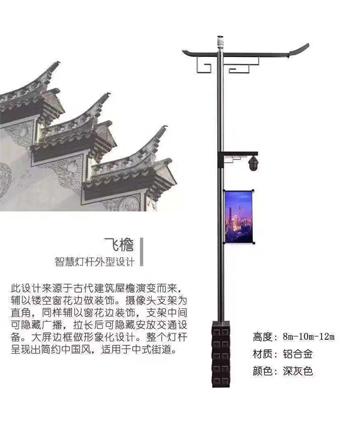 智慧乐虎国际lehu805厂家