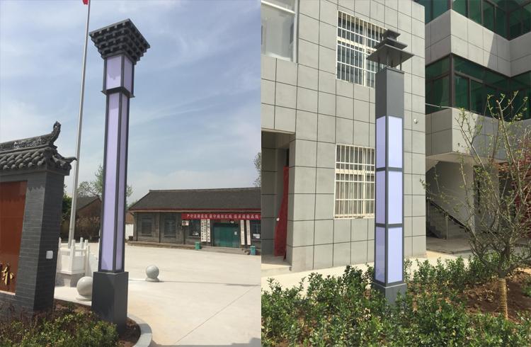 西安市周至县广济镇人民政府景观灯项目