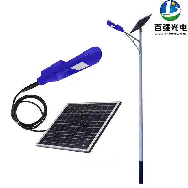 一體化太陽能路燈批發
