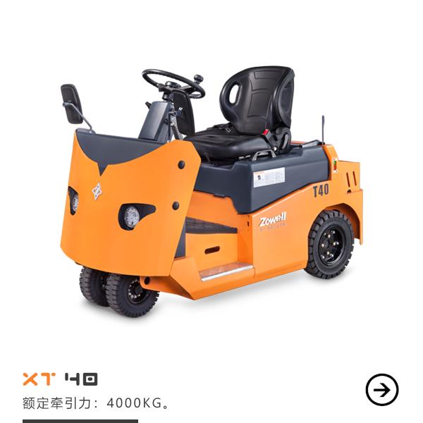 XT全电动牵引车