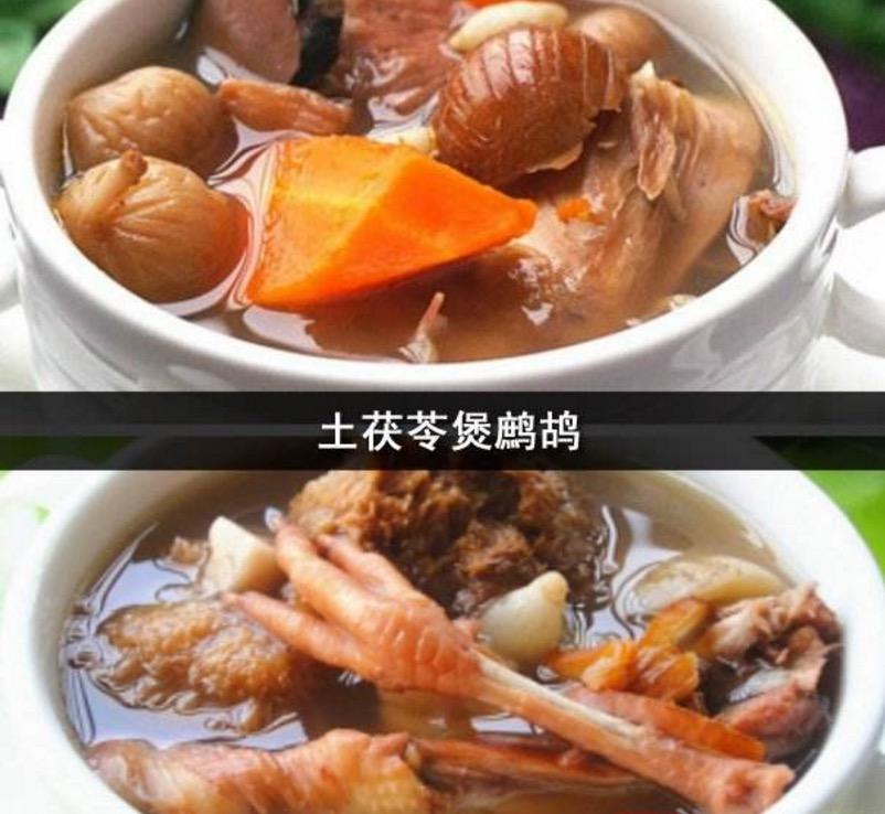 福建秋冬养生汤就选土茯苓煲鹧鸪汤
