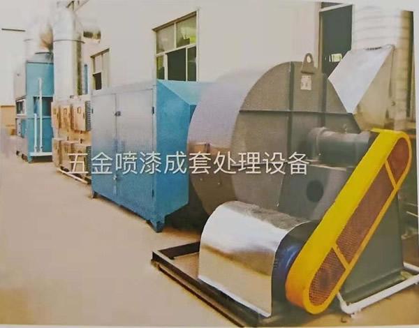 西安廢氣處理設備