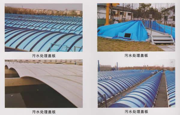西安工廠廢氣凈化塔