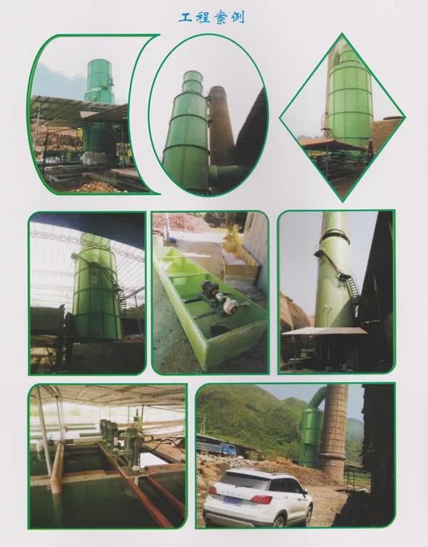 西安工厂废气净化塔