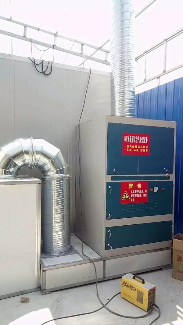 西安光氧催化廢氣治理
