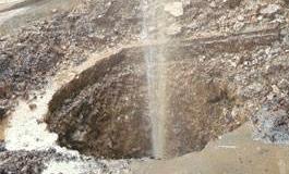 供暖管网测漏