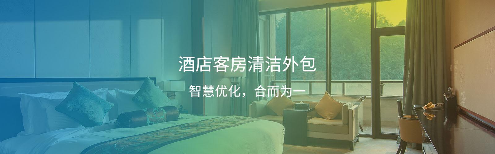 沈阳劳务外包公司