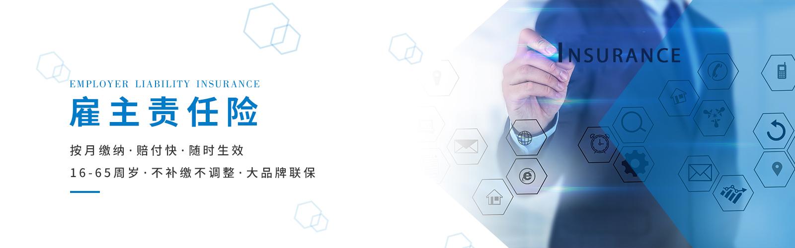 沈阳劳务派遣公司