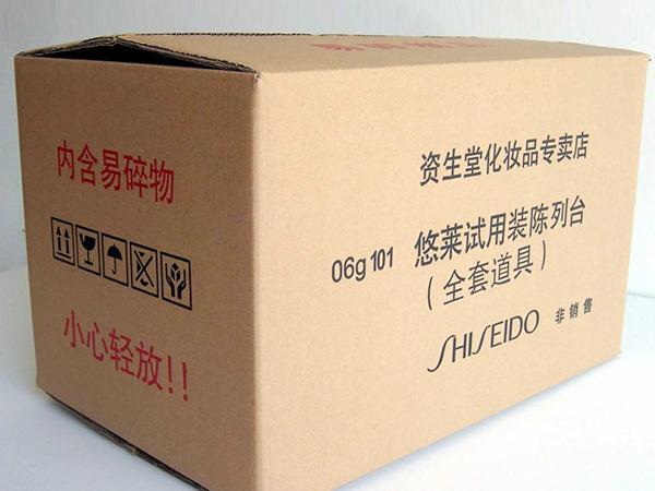 云南纸箱定做包装产业如何顺应趋势