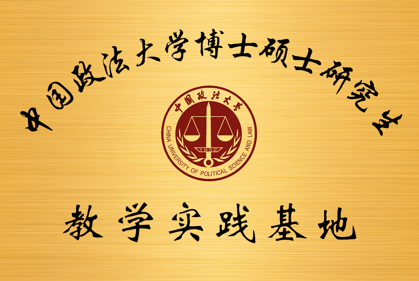 北京债务清欠律师