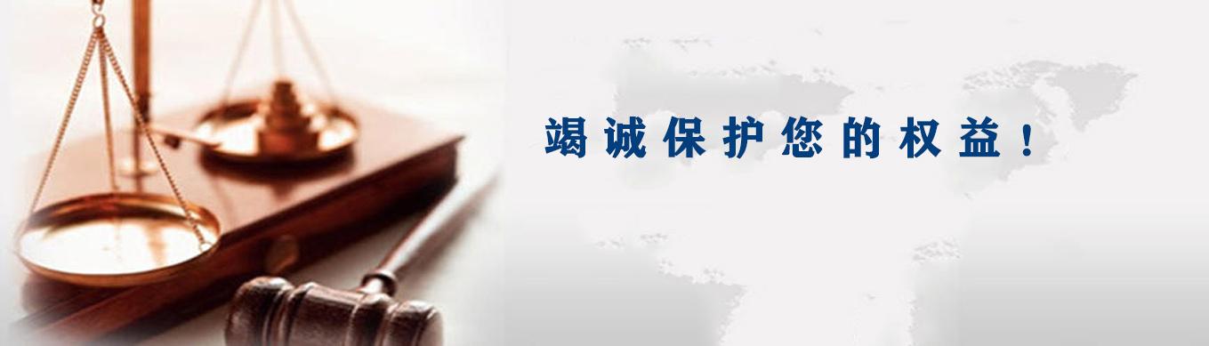 北京股权纠纷律师