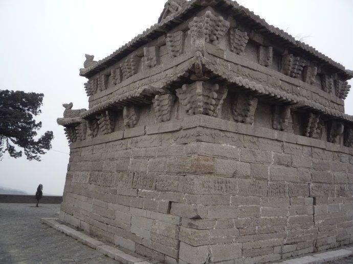 貴州三合一文化石
