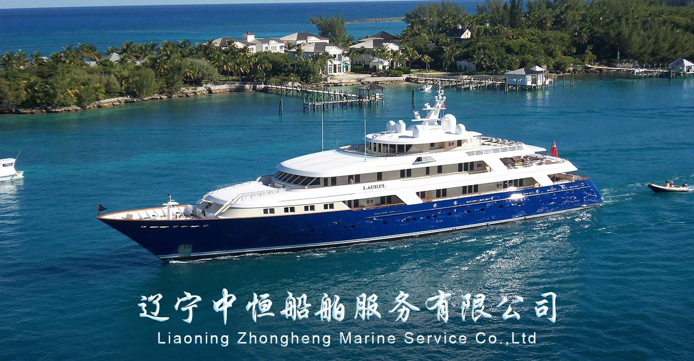 你知道各类海船船员服务机构有什么不同吗?