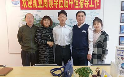 恭喜帅气的大学生海乘成功通过中华泰山的面试