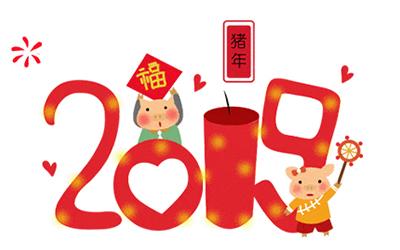 2019春节中恒杰出船员家访实录