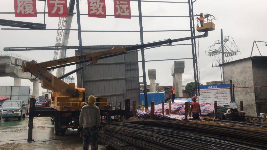 重庆高空作业车
