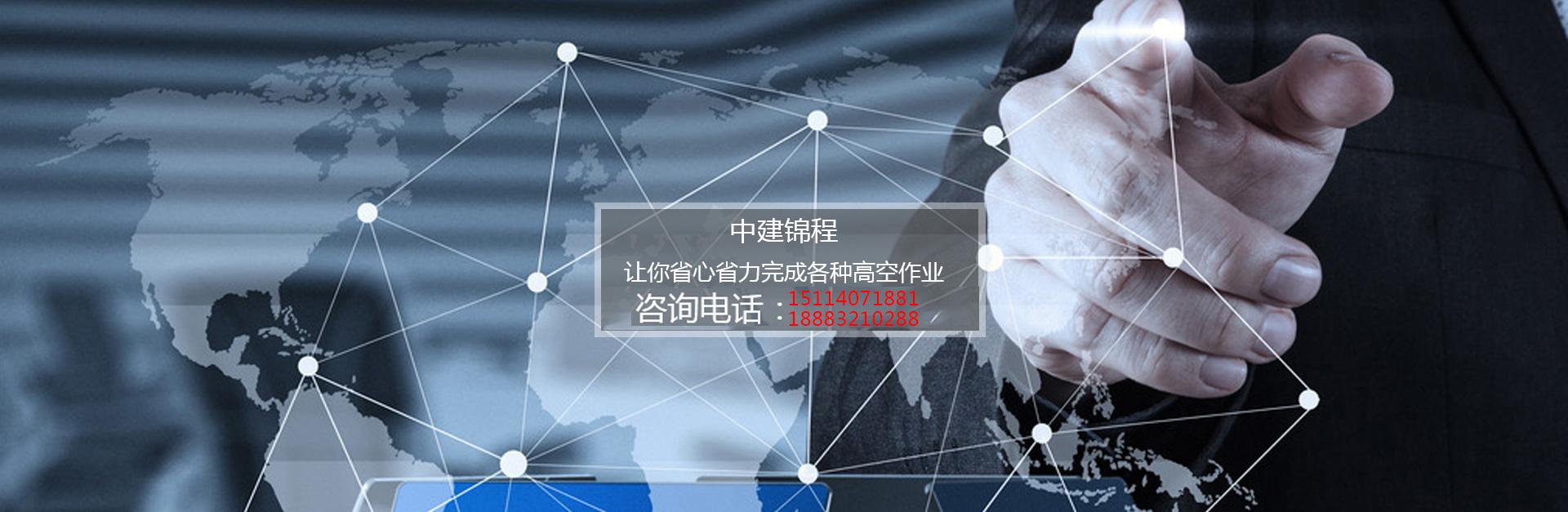 重庆高空车租赁
