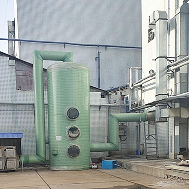 化工厂废气处理设备