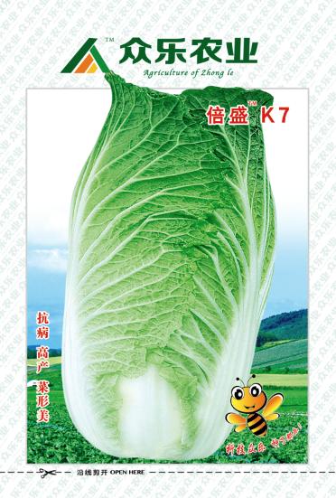 昆明蔬菜种子批发