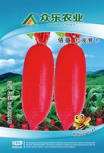 倍盛红皮萝卜