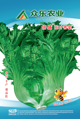 倍盛花叶青菜 15g/袋