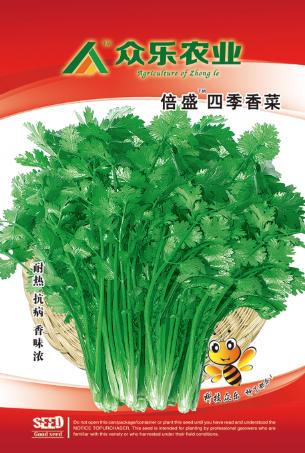 倍盛四季香菜 25g/袋