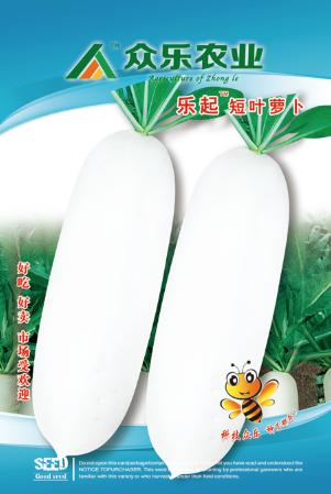 乐起短叶萝卜10g/袋