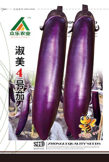 淑美4号红茄 5g/袋