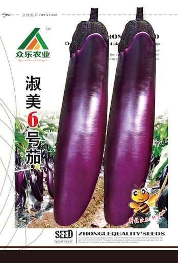 淑美6号红茄 5g/袋