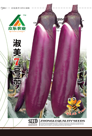 淑美7号红茄 5g/袋