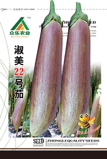 淑美22号茄 5g/袋