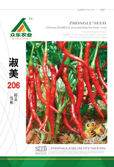 淑美206精品线椒 10g/袋