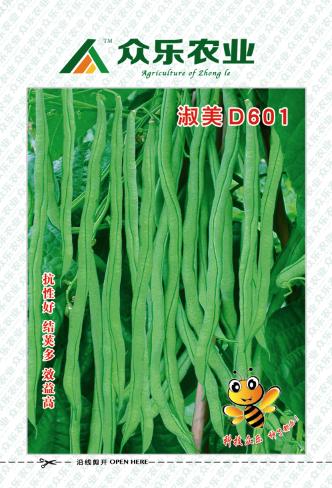 淑美D601 30g/袋