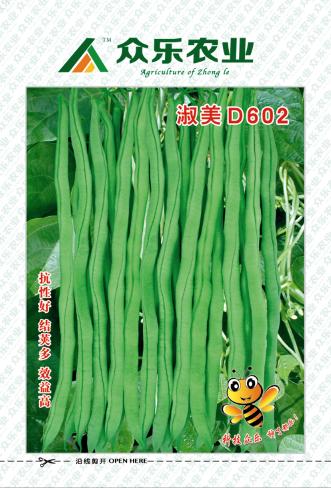 淑美D602 30g/袋